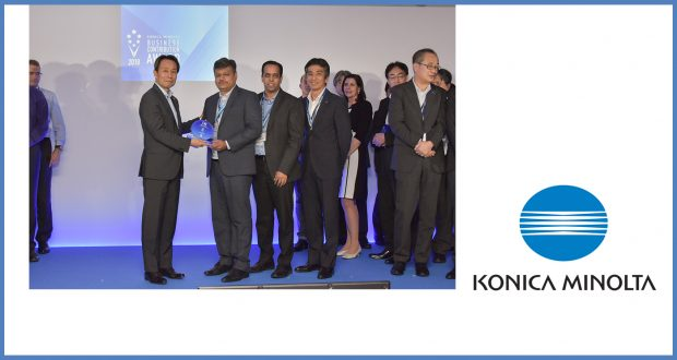 Konica Minolta India bags a Business Contribution award at the Annual Assessment of the Konica Minolta Group!