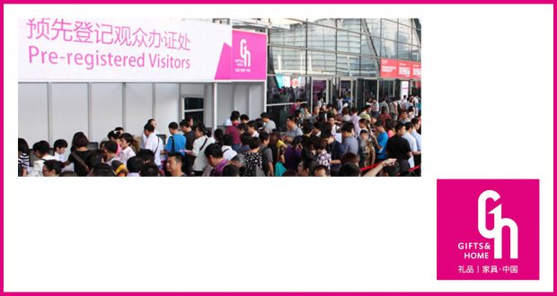 China's Largest Gifts & Home Fair Opens at Shenzhen Convention & Exhibition Center with 2,500 Exhibitors