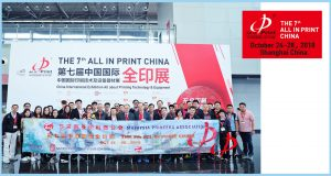 7th All in Print China – A Great Success with over 100,000 Visitors