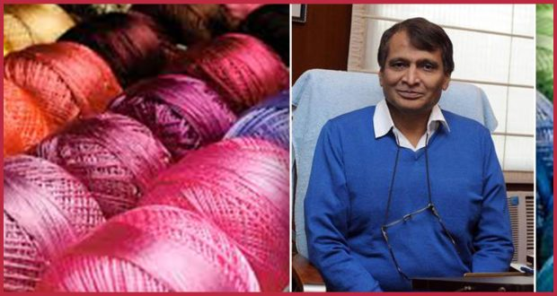 Textiles industry urged to prepare road map for boosting exports