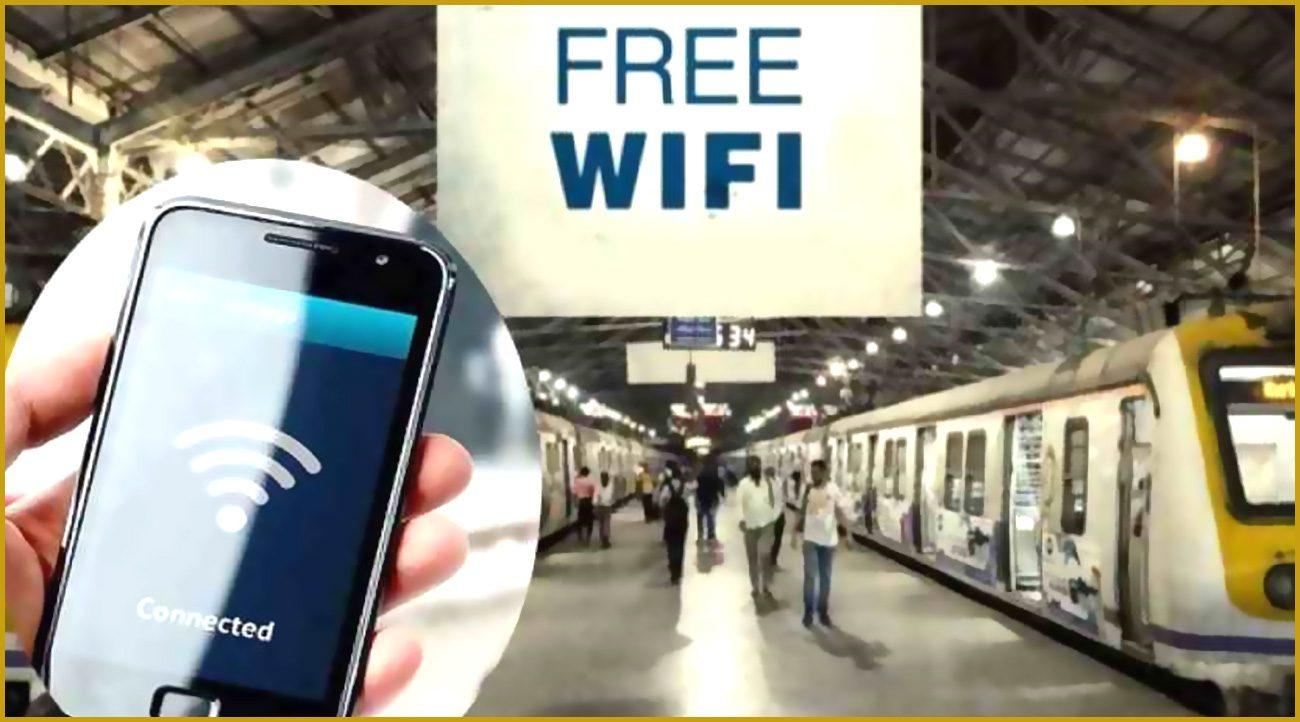 Railway stations to get Wi-Fi