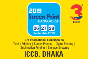 Screen Print Bangladesh 2019